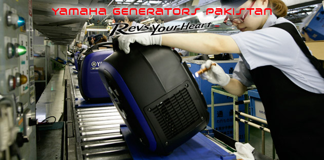 Yamaha Generator Pakistan | Gas Generators Prices | Yamaha