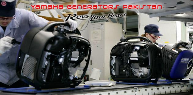 Yamaha Generator Pakistan | Gas Generators Prices | Yamaha