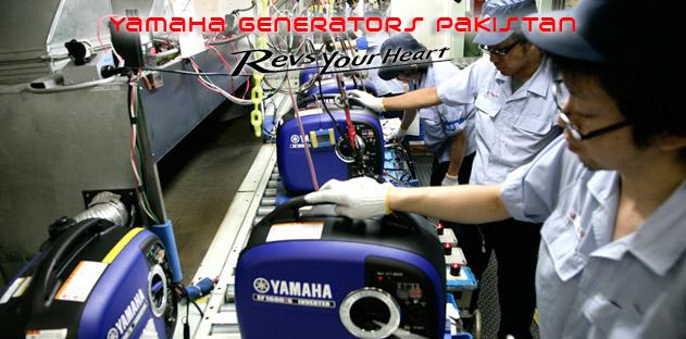 Yamaha Generator Pakistan | Gas Generators Prices | Yamaha Gas